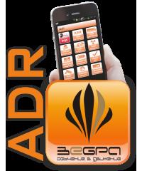 Мобилно приложение - ЗЕБРА ADR